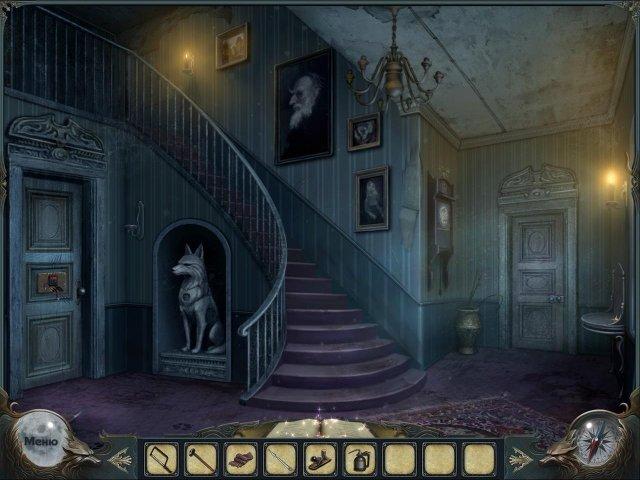 the curse of werewolves screenshot5 Проклятие оборотней