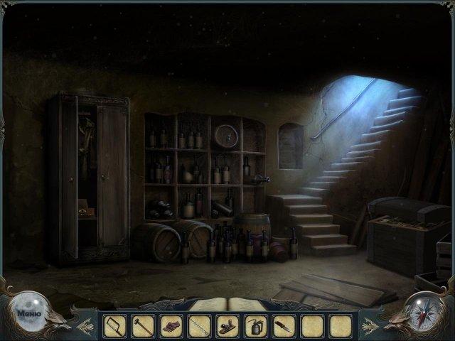 the curse of werewolves screenshot6 Проклятие оборотней