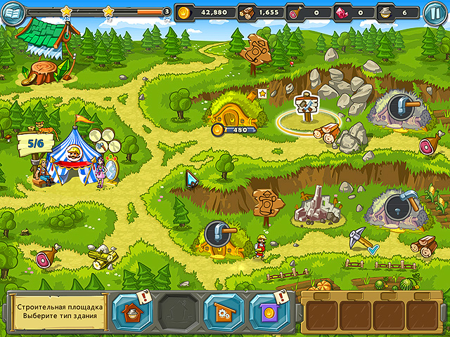 outta this kingdom screenshot2 Прочь из Королевства