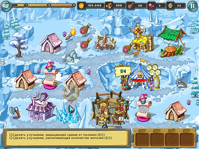 outta this kingdom screenshot3 Прочь из Королевства