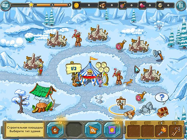 outta this kingdom screenshot5 Прочь из Королевства