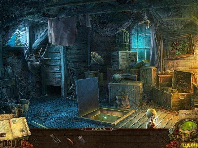 witches legacy charleston curse collectors edition screenshot0 Наследие ведьм. Проклятие Чарльстонов. Коллекционное издание
