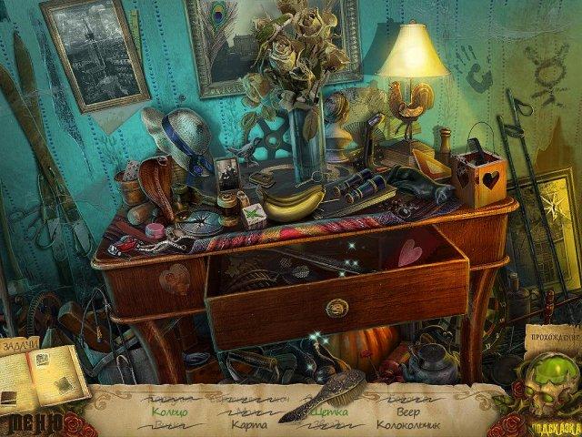 witches legacy charleston curse collectors edition screenshot1 Наследие ведьм. Проклятие Чарльстонов. Коллекционное издание