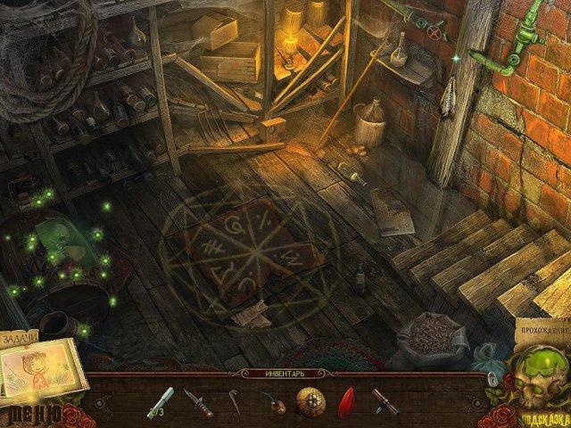 witches legacy charleston curse collectors edition screenshot2 Наследие ведьм. Проклятие Чарльстонов. Коллекционное издание