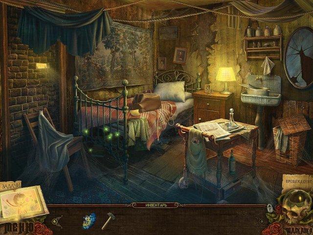 witches legacy charleston curse collectors edition screenshot3 Наследие ведьм. Проклятие Чарльстонов. Коллекционное издание