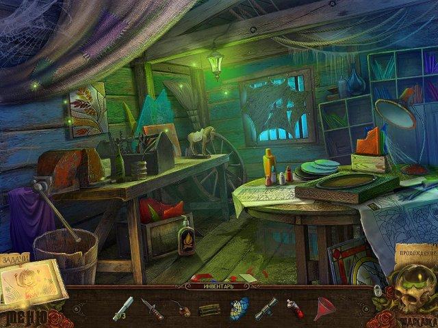 witches legacy charleston curse collectors edition screenshot4 Наследие ведьм. Проклятие Чарльстонов. Коллекционное издание