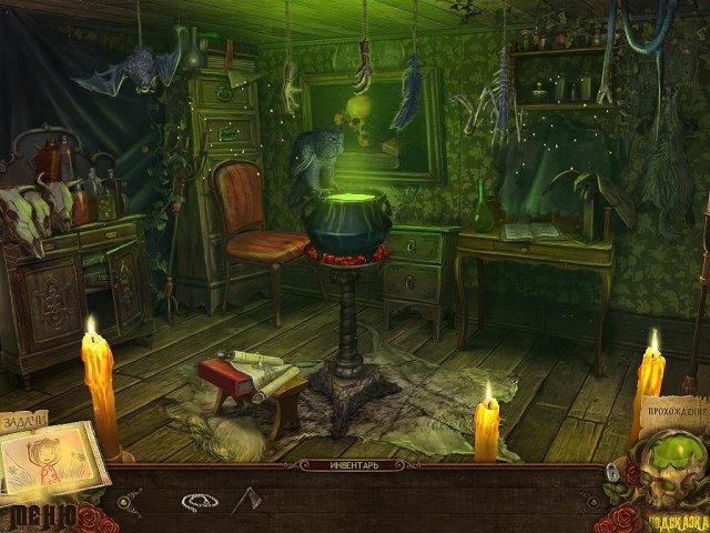 witches legacy charleston curse collectors edition screenshot5 Наследие ведьм. Проклятие Чарльстонов. Коллекционное издание