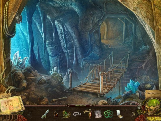 witches legacy charleston curse collectors edition screenshot6 Наследие ведьм. Проклятие Чарльстонов. Коллекционное издание