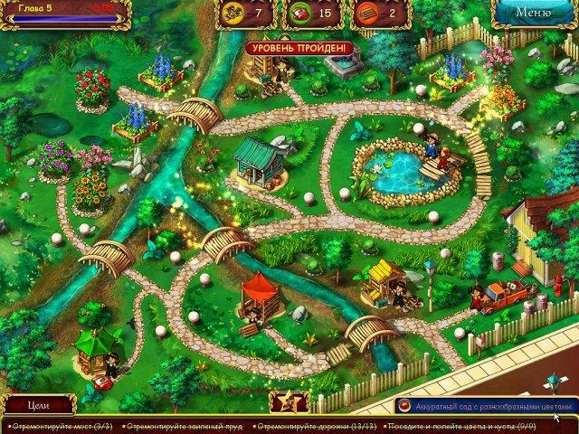 gardens inc from rakes to riches screenshot0 Все в сад, или Грядки в порядке