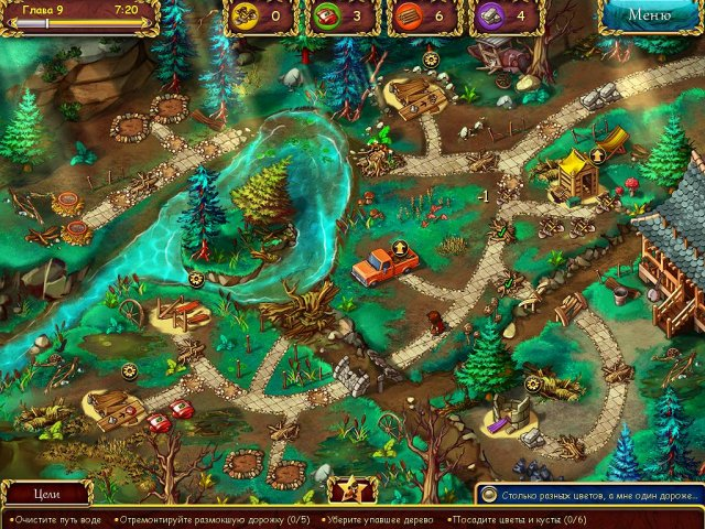 gardens inc from rakes to riches screenshot2 Все в сад, или Грядки в порядке