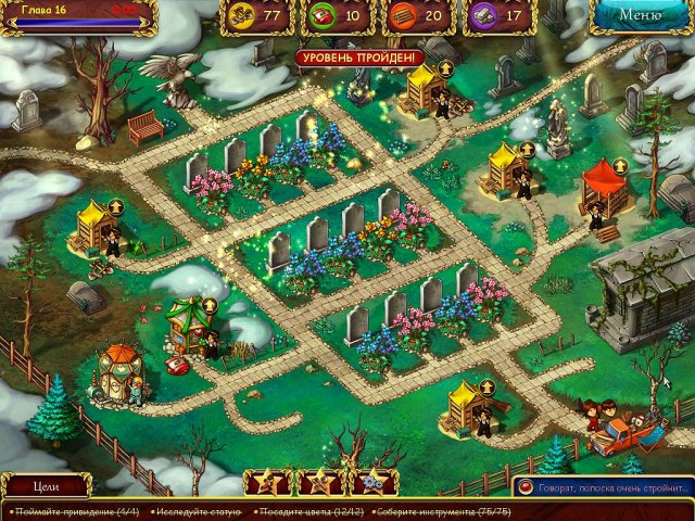 gardens inc from rakes to riches screenshot6 Все в сад, или Грядки в порядке