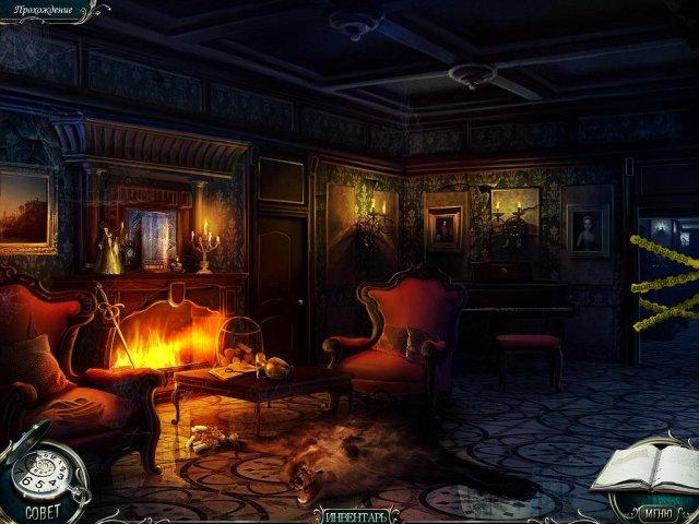 grim tales the bride collectors edition screenshot1 Мрачные истории. Невеста. Коллекционное издание