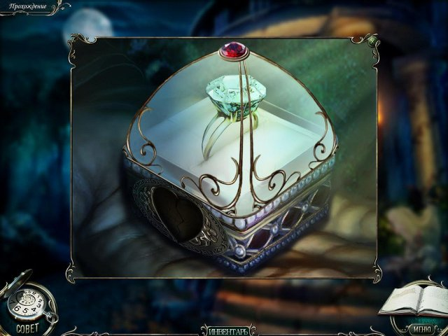 grim tales the bride collectors edition screenshot3 Мрачные истории. Невеста. Коллекционное издание