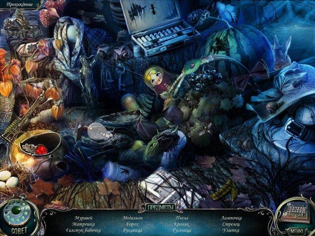 grim tales the bride collectors edition screenshot5 Мрачные истории. Невеста. Коллекционное издание