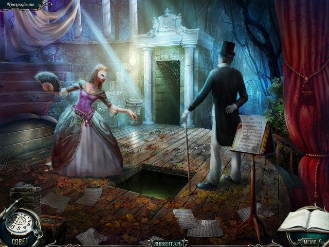 grim tales the bride collectors edition screenshot6 Мрачные истории. Невеста. Коллекционное издание
