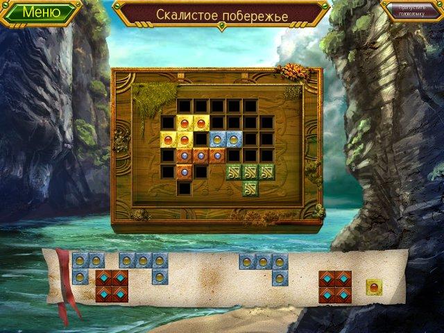 arizona rose and the pirates riddles screenshot1 Аризона Роуз. Загадки пиратов