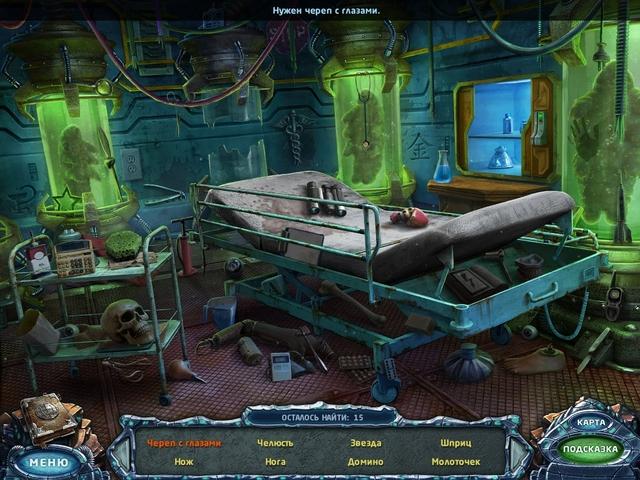 eternal journey new atlantis screenshot2 Путь в бесконечность. Новая Атлантида