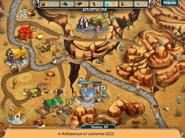 dragon crossroads screenshot4 В поисках дракона