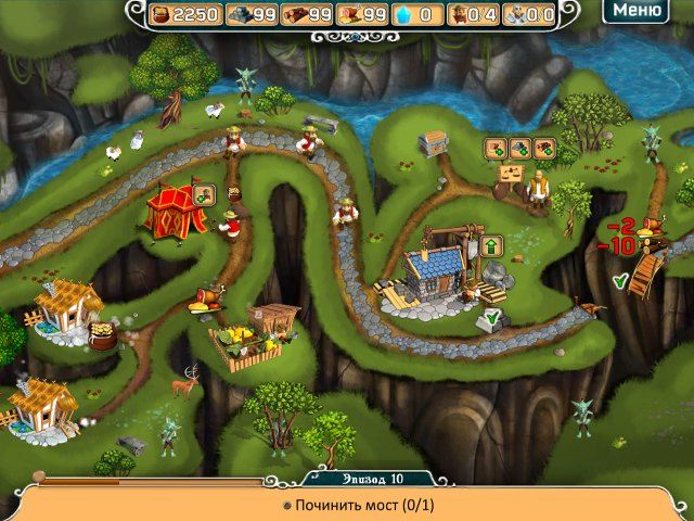 dragon crossroads screenshot5 В поисках дракона