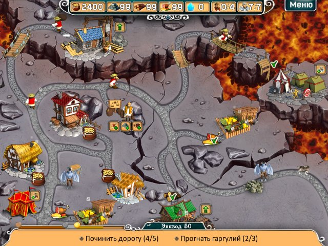 dragon crossroads screenshot6 В поисках дракона