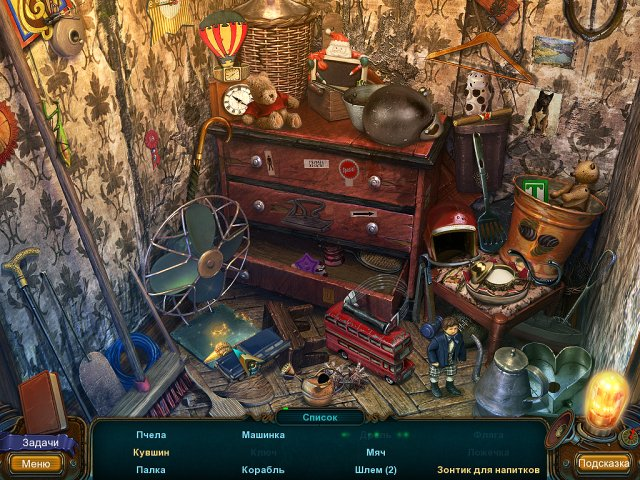 howlville the dark past screenshot2 Ховлвиль. Темное прошлое