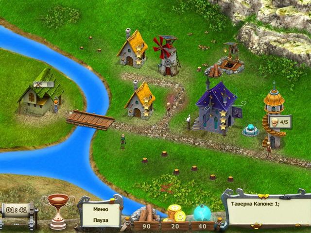 age of adventures playing a hero screenshot3 Эпоха приключений. Средневековый киногерой