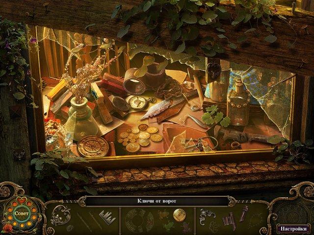 dark parables the exiled prince screenshot1 Темные предания. Зачарованный принц