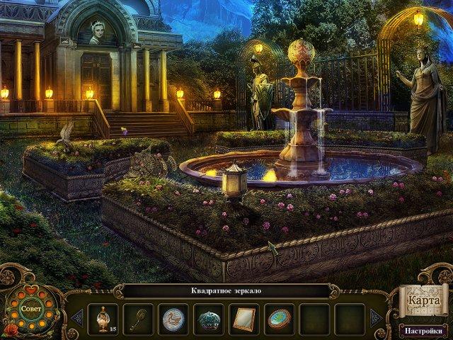 dark parables the exiled prince screenshot2 Темные предания. Зачарованный принц
