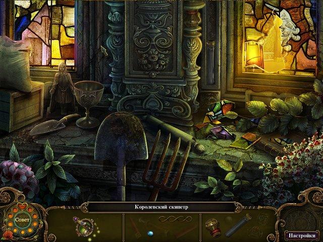 dark parables the exiled prince screenshot3 Темные предания. Зачарованный принц
