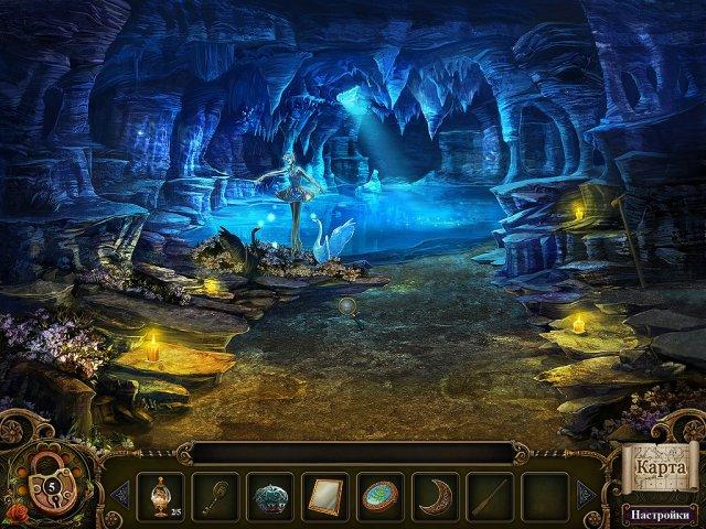 dark parables the exiled prince screenshot4 Темные предания. Зачарованный принц