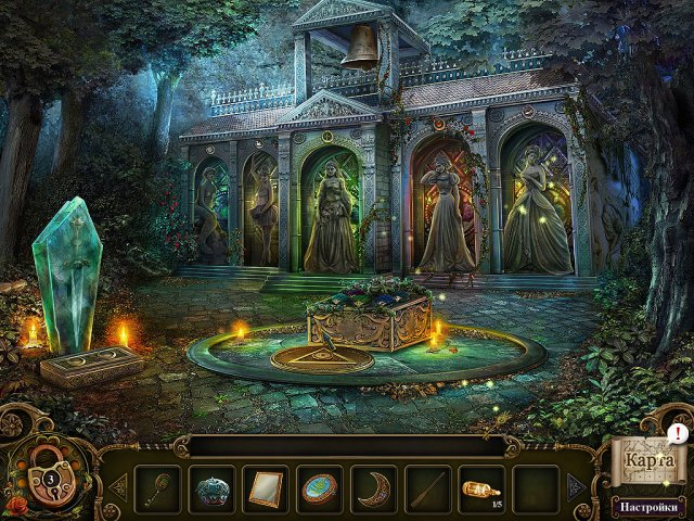 dark parables the exiled prince screenshot6 Темные предания. Зачарованный принц