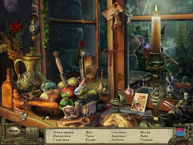 dark tales edgar allan poes the black cat screenshot0 Страшные истории. Эдгар Аллан По. Черный кот