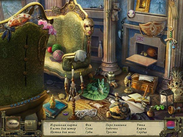 dark tales edgar allan poes the black cat screenshot3 Страшные истории. Эдгар Аллан По. Черный кот