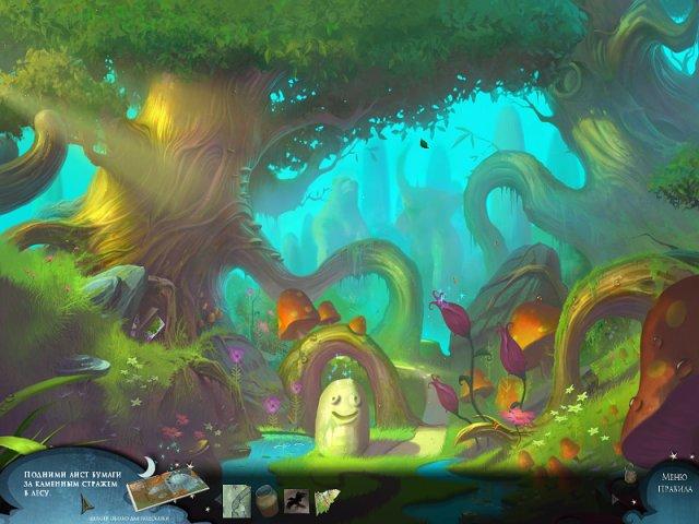 drawn trail of shadows screenshot3 Нарисованный мир. Испытание теней