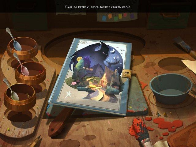 drawn trail of shadows screenshot5 Нарисованный мир. Испытание теней