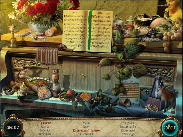 night in the opera screenshot1 Ночь в опере
