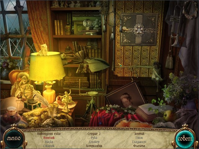 night in the opera screenshot4 Ночь в опере