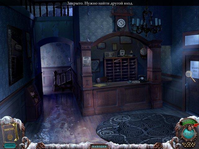 mystery case files dire grove screenshot1 За семью печатями. Дайр Гроув