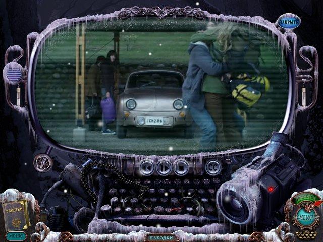 mystery case files dire grove screenshot2 За семью печатями. Дайр Гроув