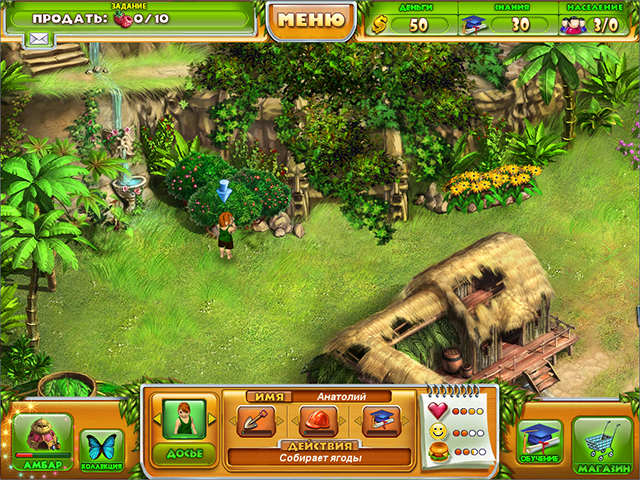 farm tribe screenshot0 Фермеры. Тайна семи тотемов