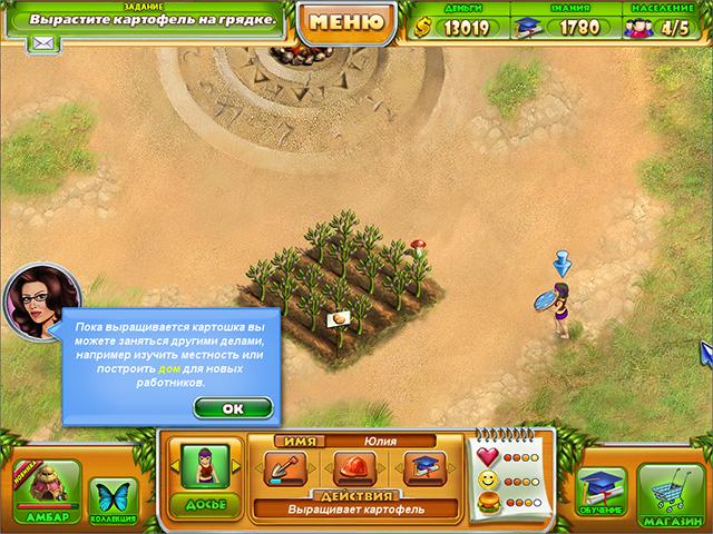 farm tribe screenshot1 Фермеры. Тайна семи тотемов