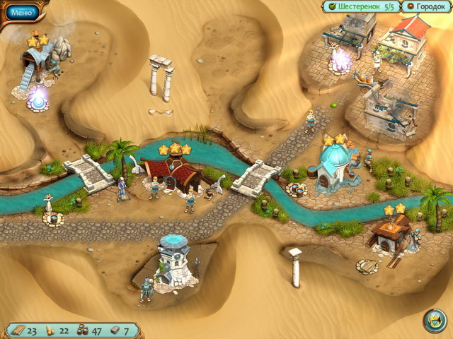 legends of atlantis exodus screenshot2 Legends of Atlantis.Исход