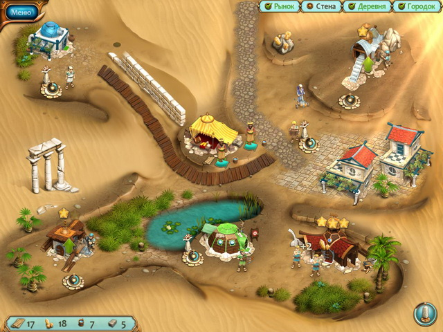 legends of atlantis exodus screenshot4 Legends of Atlantis.Исход