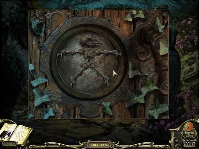 mystery case files return to ravenhearst screenshot3 За семью печатями. Возвращение в Равенхарст