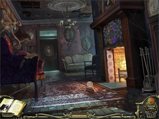 mystery case files return to ravenhearst screenshot4 За семью печатями. Возвращение в Равенхарст