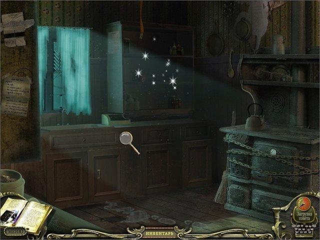 mystery case files return to ravenhearst screenshot5 За семью печатями. Возвращение в Равенхарст