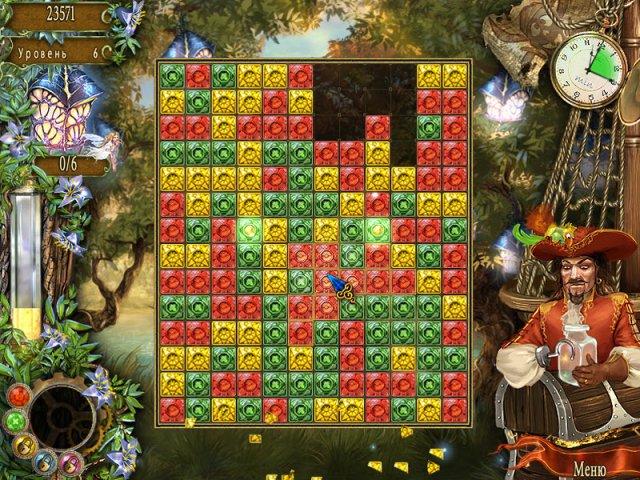 fairy island screenshot0 Сказочный остров