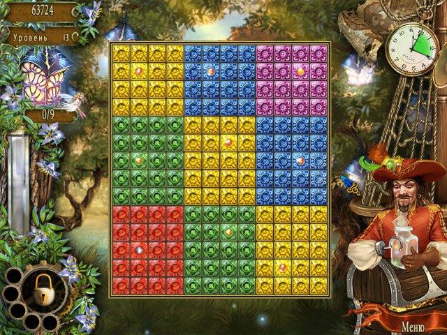fairy island screenshot4 Сказочный остров