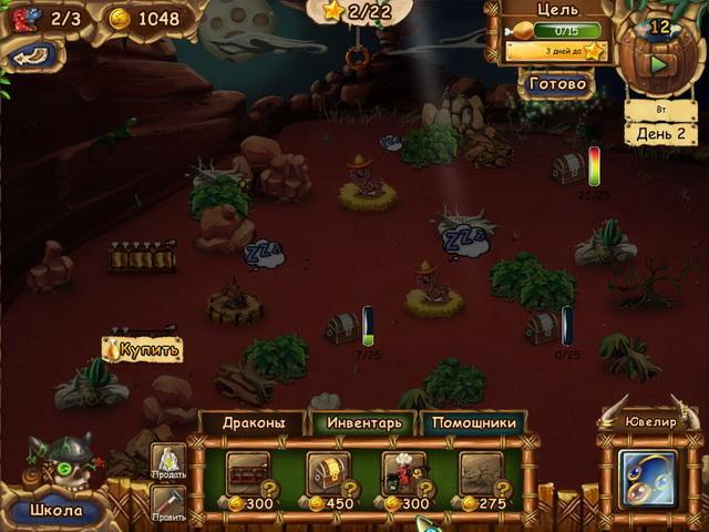 dragon keeper 2 screenshot2 Как воспитать дракона 2