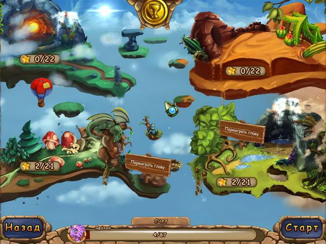 dragon keeper 2 screenshot3 Как воспитать дракона 2